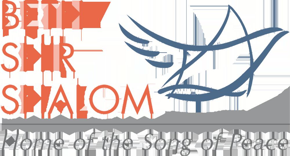 Beth Shir Shalom
